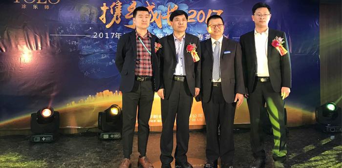 2017年涂乐师硅藻泥经销商峰会精彩视频