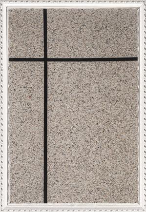 外墙涂料:仿石涂料 WQ-FS-01