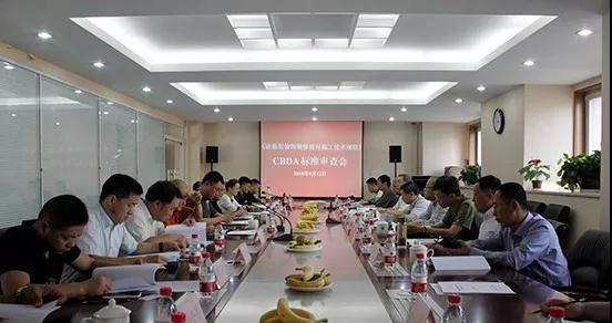 《硅藻泥装饰装修壁材施工技术规程》CBDA标准审查会在京召开