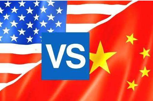 中美贸易战又升级!