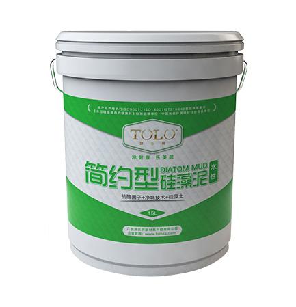 简约型水性硅藻泥