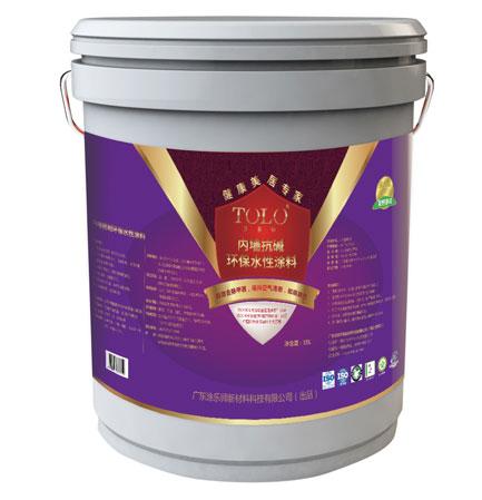 内墙抗碱环保水性涂料